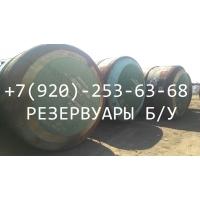 Емкость Ж/д Цистерны(резервуар ж/д) 70, 73, 72 м3