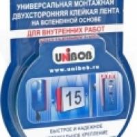 Монтажные двусторонние клейкие ленты для внутренних работ UNIBOB