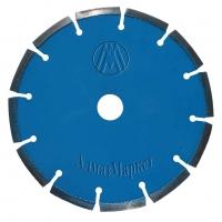 Алмазный отрезной сегментный круг  150х1,6