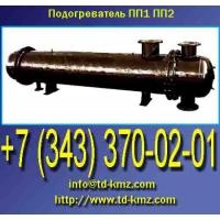 подогреватель пароводяной ПП1, ПП2, теплообменник пароводяной, б  подогреватель пароводяной ПП1, ПП2, теплообменник пароводяной, б