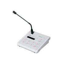 Удаленная микрофонная панель inter-m  RM-8000