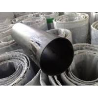 комплект заделки стыков трубопровода