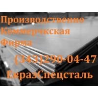 Лист 07Х16Н4Б-Ш