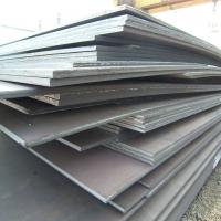 лист конструкционный сталь 40Х - 12мм, 18мм, 20мм, 25мм, 30мм