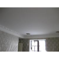 Матовый натяжной потолок Pongs