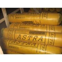 Теплоизоляция (рулонная и минплиты) ASTRA Оптовая продажа