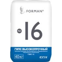 Гипс ГВВС-16 САМАРА