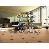 Керамический гранит VitrA Quarzite