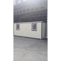 бытовка металлическая (блок-контейнер)