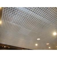 Алюминиевый подвесной потолок  Грильято