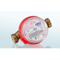 Счетчики воды Бетар СГВ-15 антимагнитные