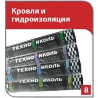 Линокром Технониколь ХКП (10м2), сланец