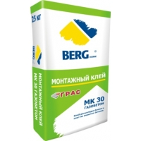 Клей для газобетонных блоков МК30 25 кг  BergHome