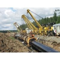 Трубы нефтегазопроводные и общего назначения