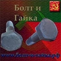 Болт 27х180 ящ 40 кг  ГОСТ Р52644-2006 10.9 ХЛ ОСПАЗ м