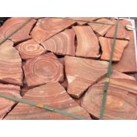 Камень Розовый с разводом песчаник природный натуральный