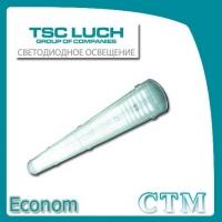 Светильник светодиодный 1280х135х100, промышленный CTM DSO3-3 (econom)