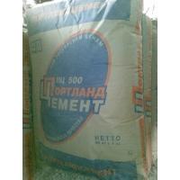 Предлагаем цемент