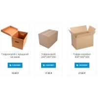 Коробки из гофрокартона: основные свойства и сценарии применения