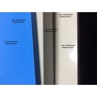 Лист ПП для изготовления бассейнов 8*1500*3000