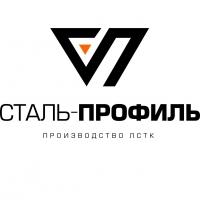 ЛСТК- современные технологии Сталь-Профиль