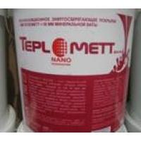 "«TEPLOMETT""— жидкий сверхтонкий теплоизоляционный материал"