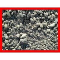 ГПС для бетона с доставкой