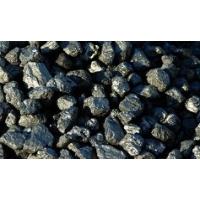 Уголь из Белова с доставкой.