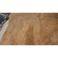 Продажа карьерного песка  Продажа карьерного песка