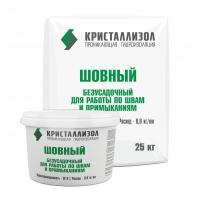 Гидроизоляция проникающего действия для ремонта, восстановления КРИСТАЛЛИЗОЛ Шовный