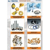 Запасные части к экскаваторам КРАНЭКС (серии - EK, EU, МТП)