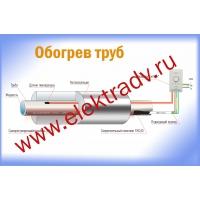 Обогрев трубопроводов: саморегулирующийся кабель SRL