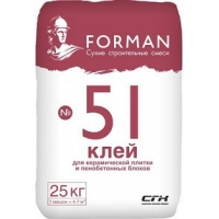 Клей цементный для керам. плитки и пенобетонных блоков № 51 FORMAN