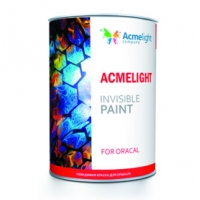 Невидимая флуоресцентная краска для оракала AcmeLight UVLight Oracal