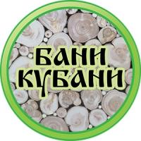 Всё для бани и сауны в Краснодаре и крае!