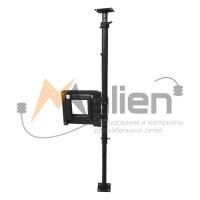 Ролик кабельный распорный универсальный РКРУ 4-180Р