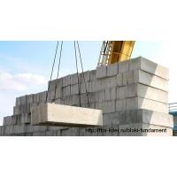 Блоки бетонные фундаментные. ЖБИ