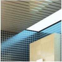 Алюминиевые реечные потолки (экологически чистые) Бард ППР-150 КФ