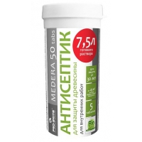 Антисептик-грунтовка для древесины  Medera 50 Tabs (таблетки)
