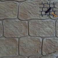 Набор №5 - Бутовый камень и валик Рудник