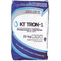 Проникающая гидроизоляция КТтрон-1 для фундаментов, подвалов, па КТтрон