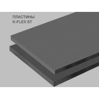 Пластины из вспененного каучука k-flex st