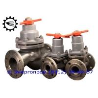 Клапан (вентиль) запорный сильфонный Энергопром 15тн5п2м, 15тн5п, 15тн8п