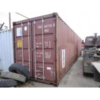 Продажа контейнеров 20ф