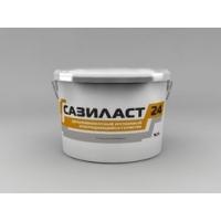 Полиуретановый двухкомпонентный герметик  САЗИ Сазиласт 24