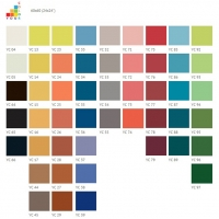 Плитка Керамогранит Estima Your Color YC 39 М 60x60