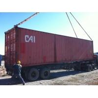 Контейнер  - 40 фут, 20 фут, 5 тонн, 3 тонн  Б/У