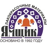 ЛКМ. Собственное производство и оптовая торговля с 1992 года - Ямщик Эмаль ПФ-115 ГОСТ