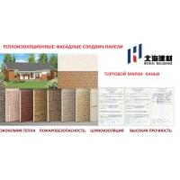 Теплосберегающие фасадные панели HANYI