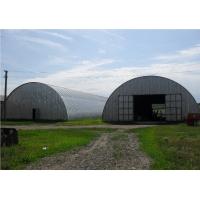 Каркасные арочные ангары, быстровозводимые здания, склады